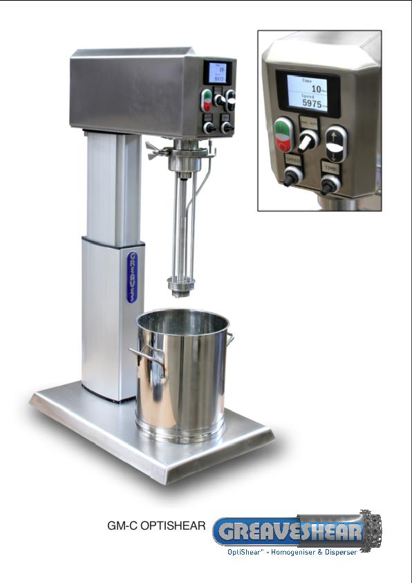 Greaves Model C lab mixer, 2-40 litres capacity